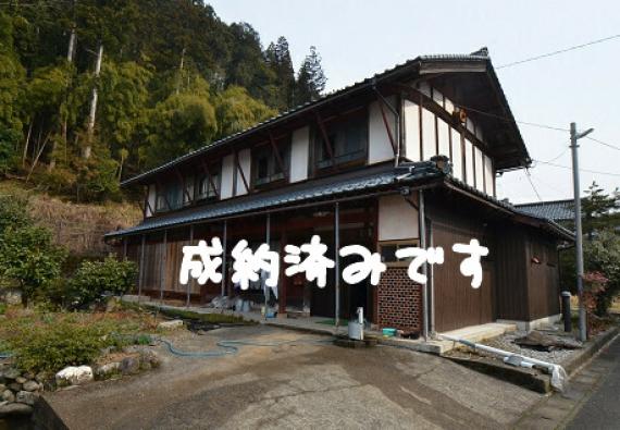 登録番号87(木之本エリア)
