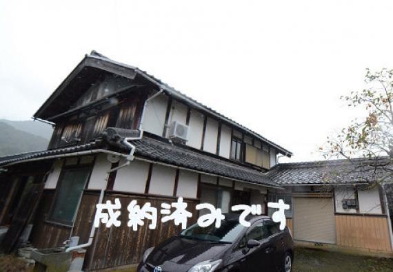 登録番号113(西浅井エリア)