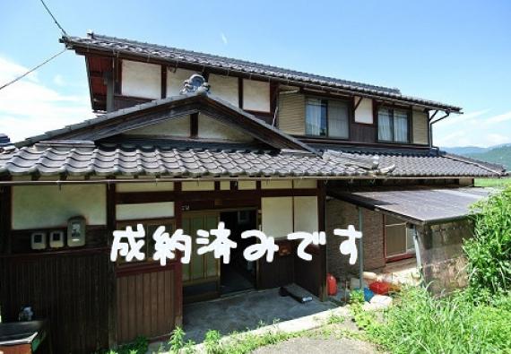 登録番号130(余呉エリア)