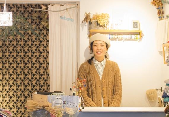池田 友紀子さん